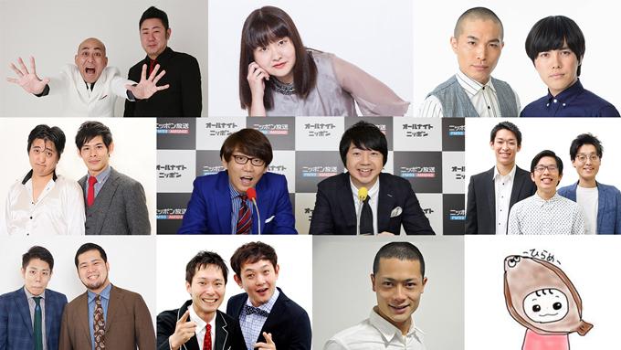 祝! 三四郎5年連続ニッポン放送「年越し特番」 ゲストがガチ喧嘩の珍事から一年