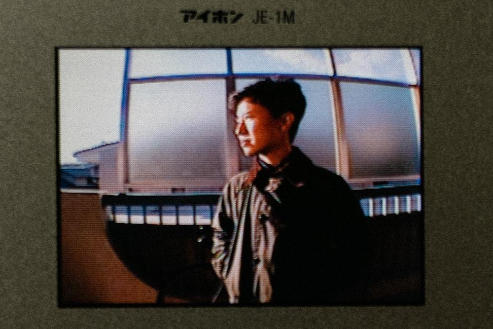 山口雄太郎