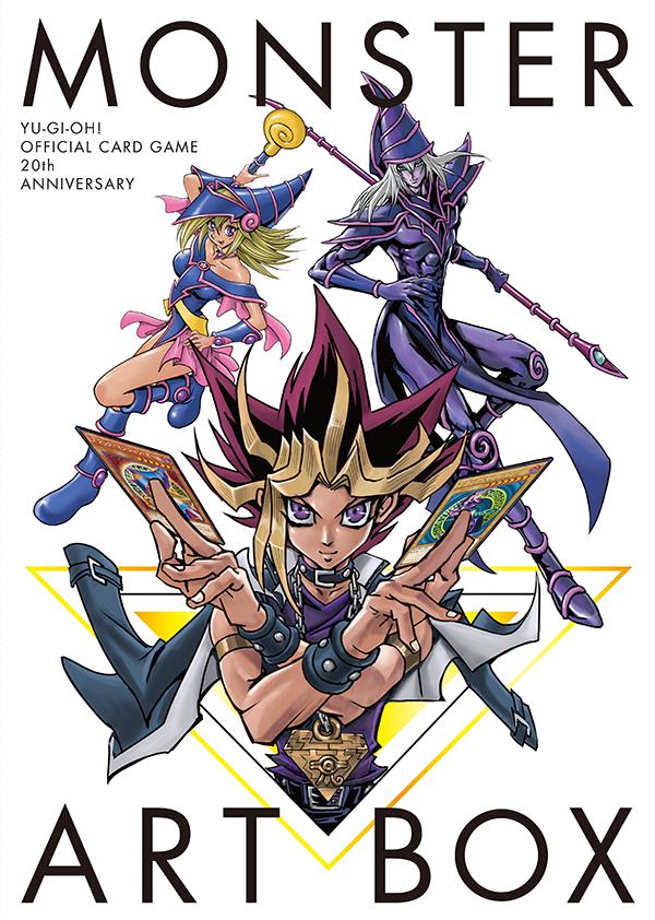『遊戯王OCG』20周年記念アートワーク集 カード9600種を800Pに収録