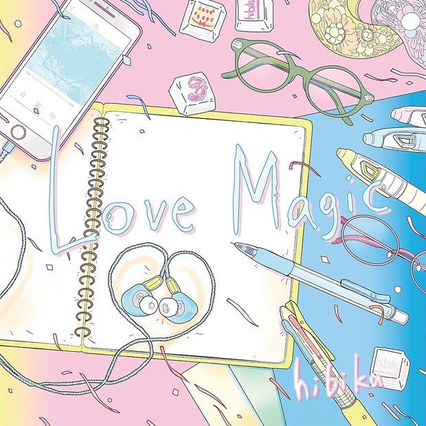 hibiku『Love Magic』ジャケット