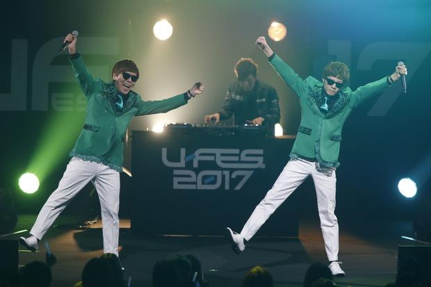 U-FES.2017