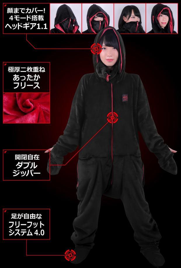 「ゲーミング着る毛布 ダメ着4G」