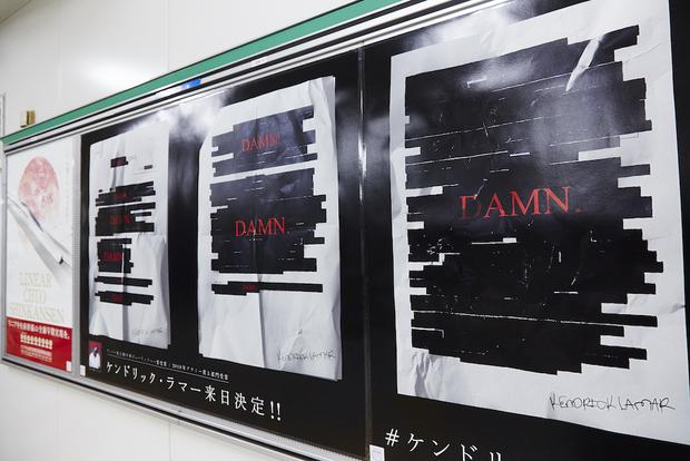 ケンドリック・ラマー黒塗り広告