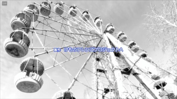 10_kemofure_anime3