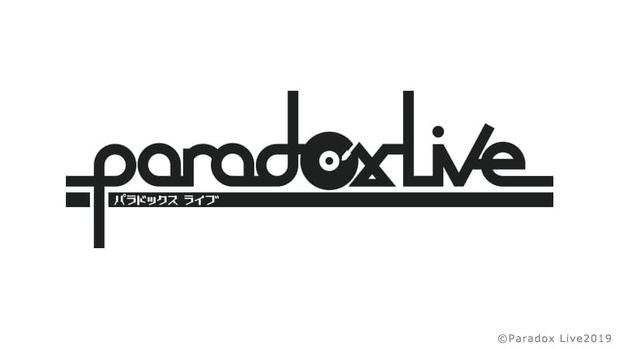 「Paradox Live」