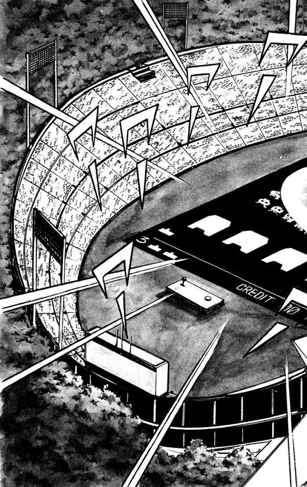 『ゲームセンターあらし』5話7P目