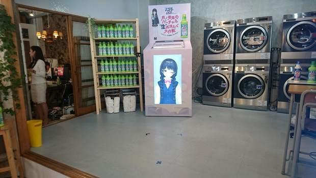 月ノ美兎in洗濯機