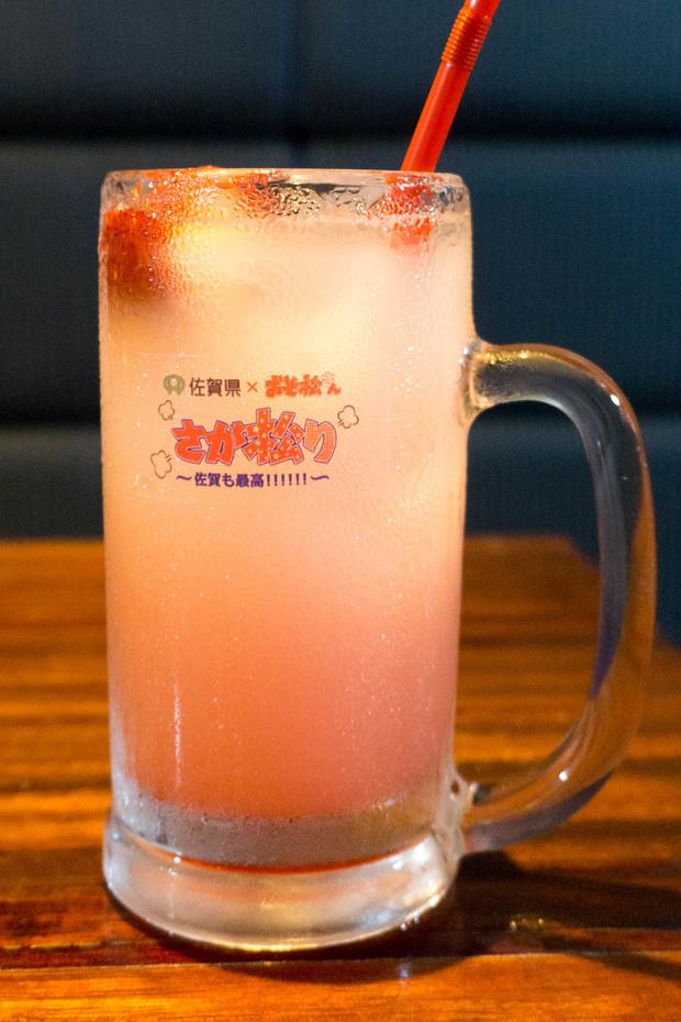 さが松り居酒屋 トド松のイチゴカルピス