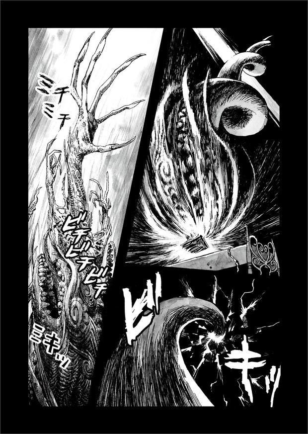 長編漫画「BIBLIOMANIA」第9話「宴」18P