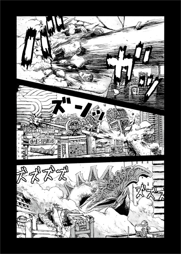 長編漫画「BIBLIOMANIA」第9話「宴」19P