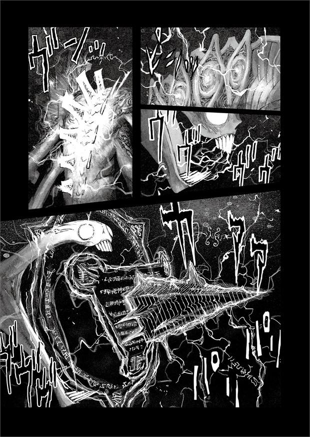 長編漫画「BIBLIOMANIA」連載 第10話「追憶」5P