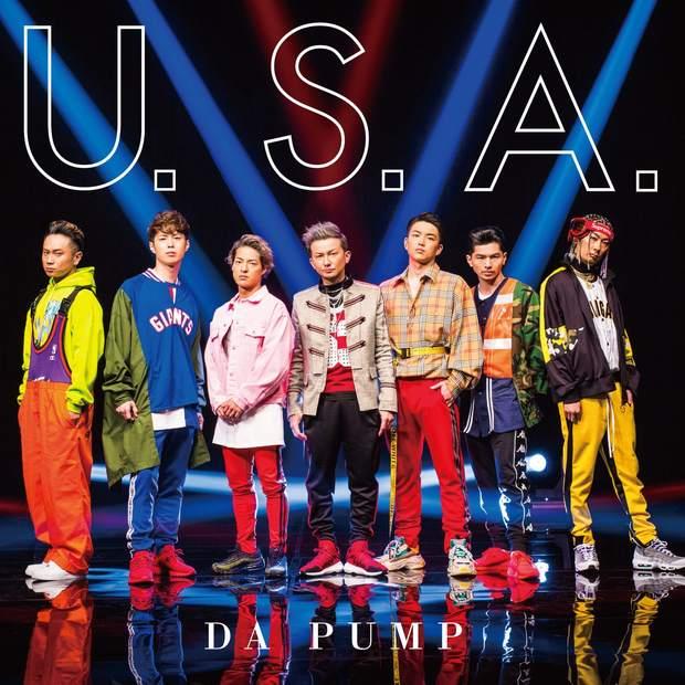 DA PUMP『U.S.A.』【初回限定生産盤A】