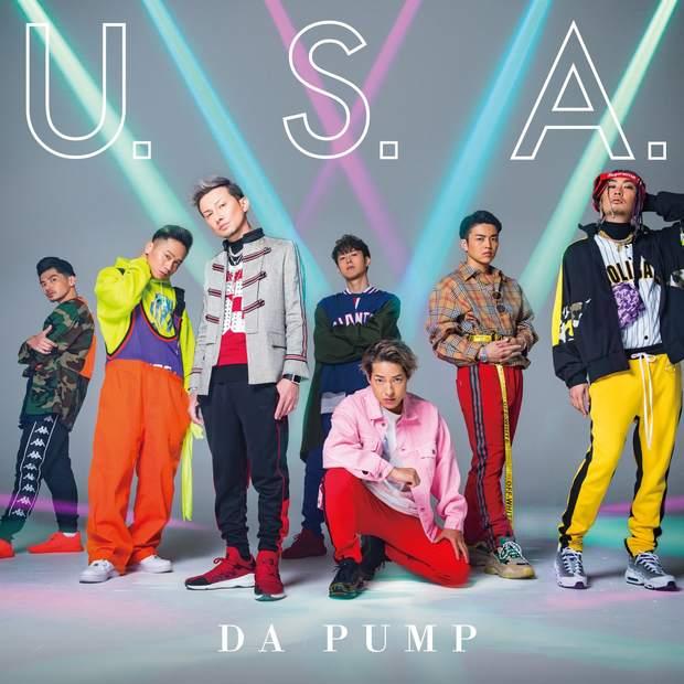 DA PUMP『U.S.A.』【初回限定生産盤B】