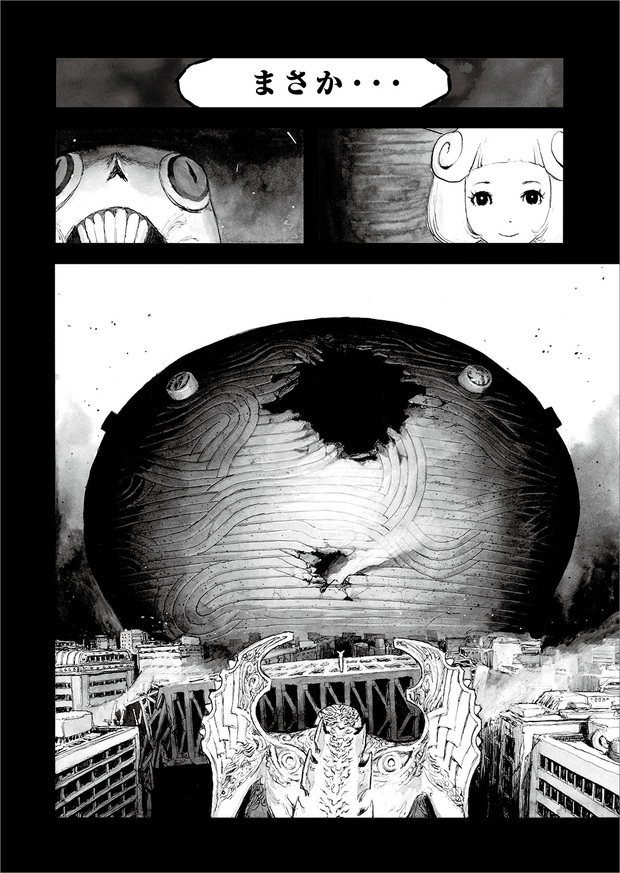 長編漫画「BIBLIOMANIA」連載 第10話「追憶」28P