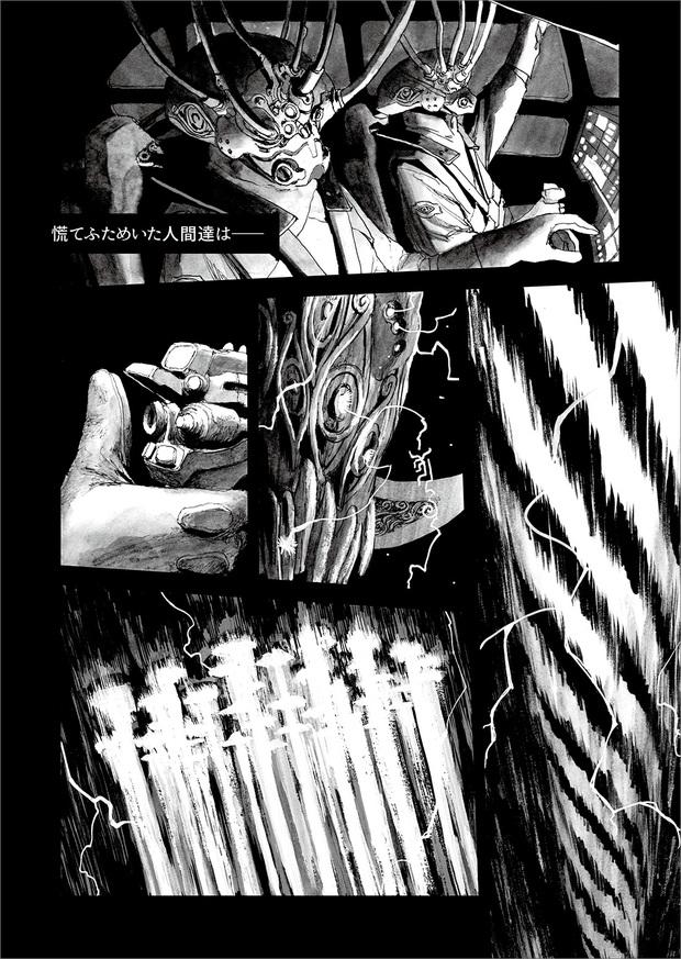 長編漫画「BIBLIOMANIA」連載 第11話「大戦」18P