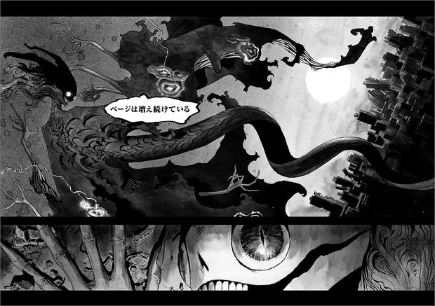 長編漫画「BIBLIOMANIA」第12話「日没」7-8P