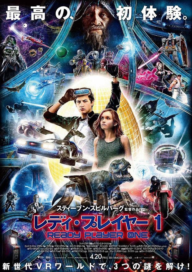 日本オリジナル本ポスター