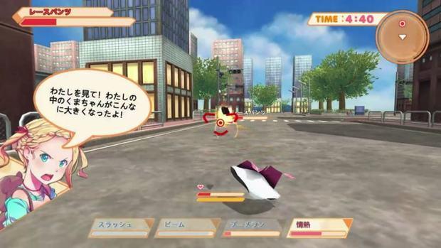 Panty Party_ゲーム画面_2