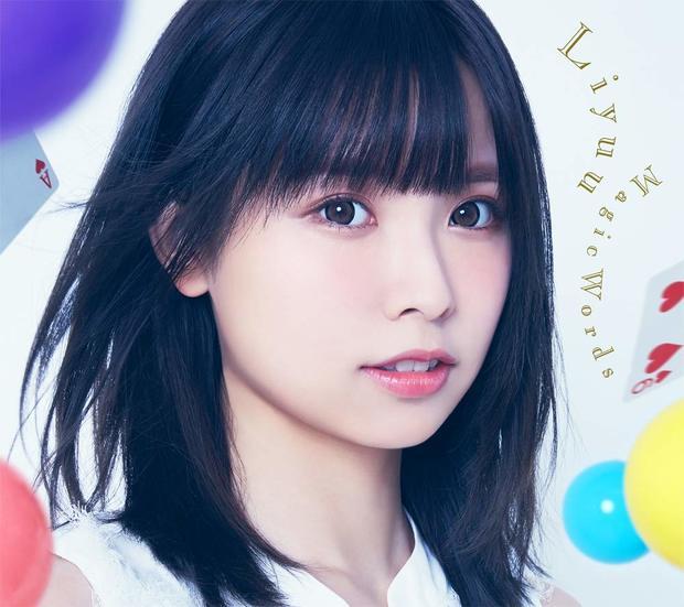 TVアニメ『はてな☆イリュージョン』OP主題歌 Liyuu「Magic Words(初回限定盤)