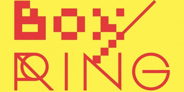 BOX/RING