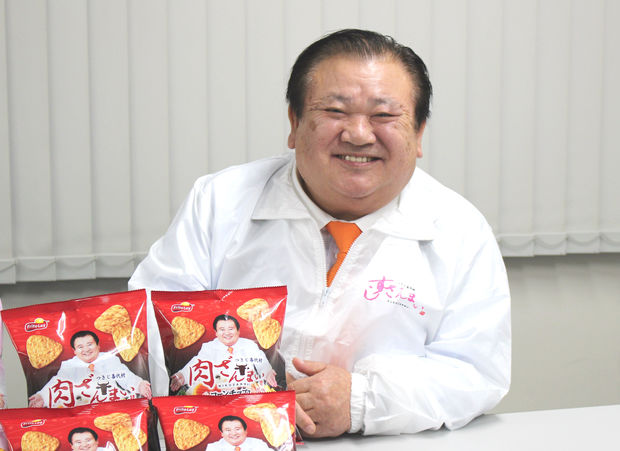すしざんまいの木村社長
