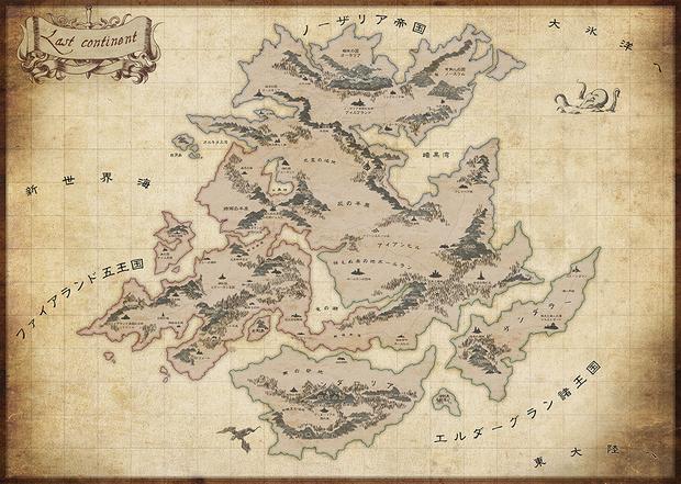 aroha Jによる「pixivファンタジア」の地図