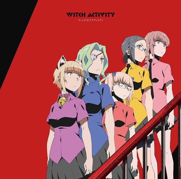 ウィッチ☆アクティビティ/『ウィッチクラフトワークス』ED