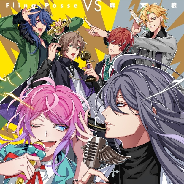 2stバトルCD『Fling Posse VS 麻天狼』