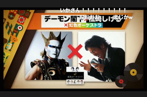 公式放送 ニコニコ超会議2016発表会【第二弾】スクリーンショット 9