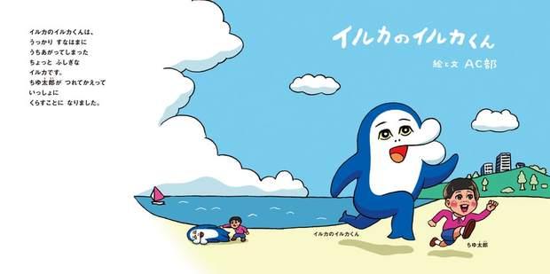 イルカのイルカくん_sample1