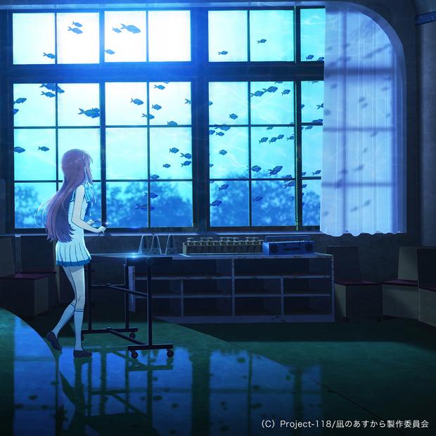 『凪のあすから ORIGINAL SOUNDTRACK 1』CDジャケット