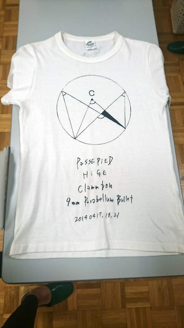 実際に洗ってもらった「パスピエ」というバンドのライブTシャツ