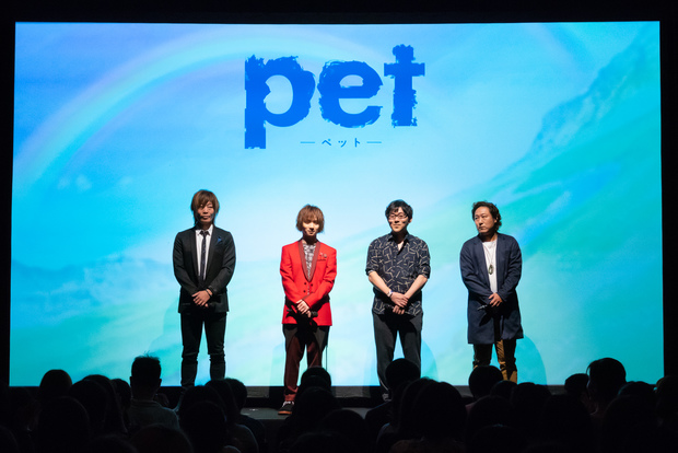 pet』プロジェクト発表会_4