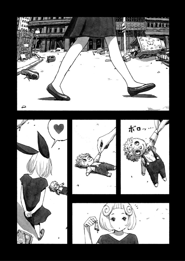 長編漫画「BIBLIOMANIA」連載 第1話「不死偽(ふしぎ)の館のアリス」24P