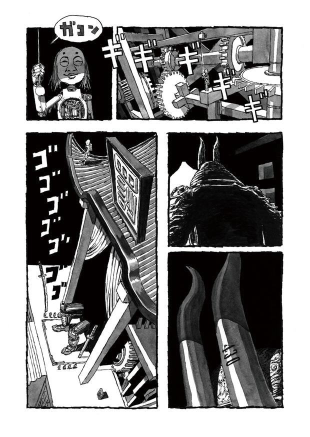 長編漫画「BIBLIOMANIA」連載 第1話「不死偽(ふしぎ)の館のアリス」47P