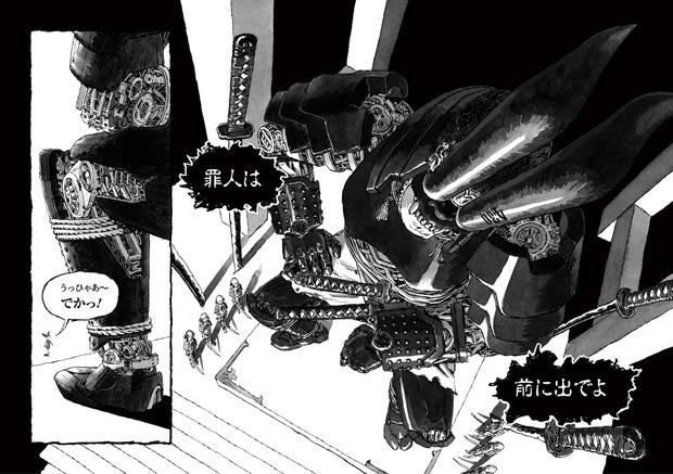長編漫画「BIBLIOMANIA」連載 第1話「不死偽(ふしぎ)の館のアリス」48-49P
