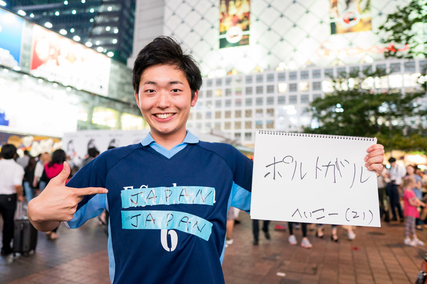 渋谷で聞いたワールドカップ優勝国:ポルトガル