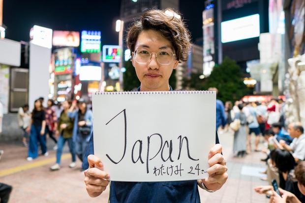 渋谷で聞いたワールドカップ優勝国:日本