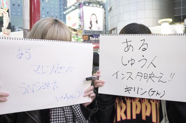 渋谷ハロウィン2