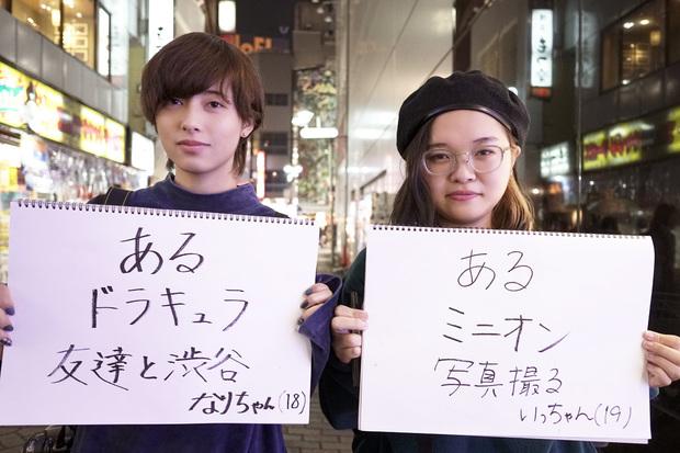 渋谷ハロウィン6