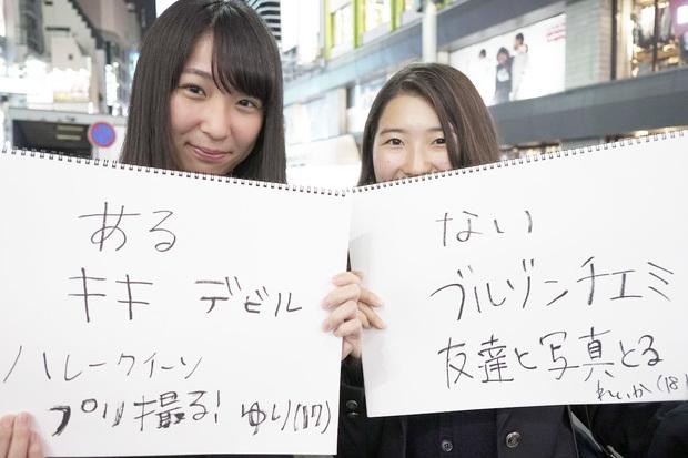 渋谷ハロウィン5