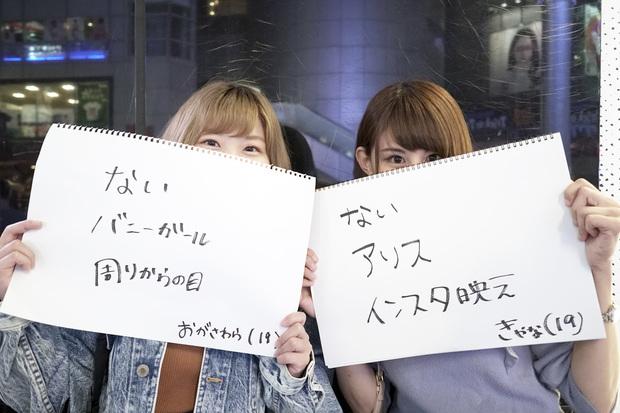 渋谷ハロウィン3