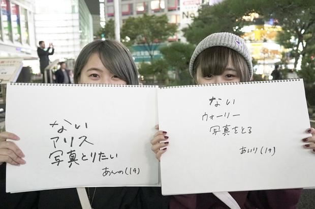 渋谷ハロウィン4