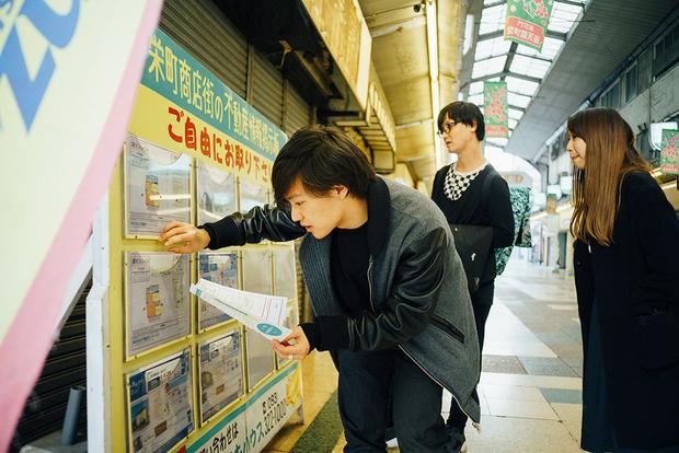 賃貸を見るのが最近の趣味というぼくりりさん。北九州の家賃の安さ(政令指定都市1!)に、早くも移住を検討?