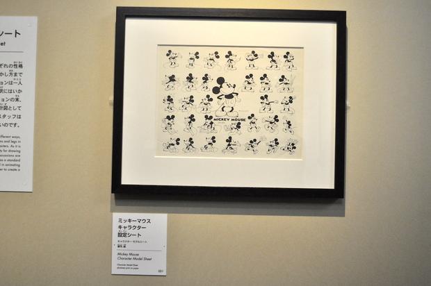 ディズニー・アート展6