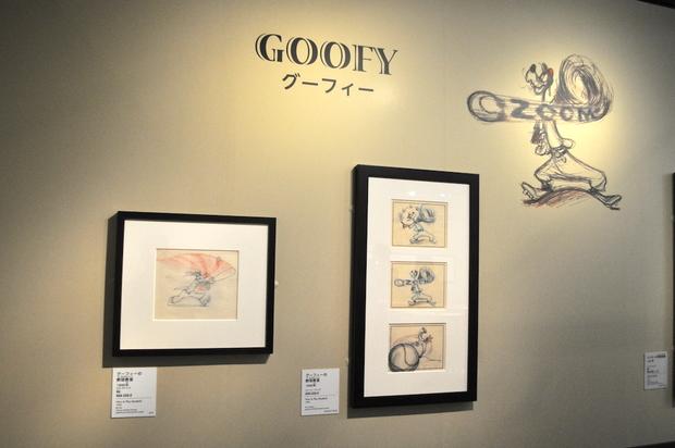 ディズニー・アート展5