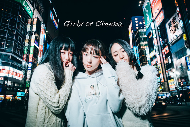 『Girls of Cinema』