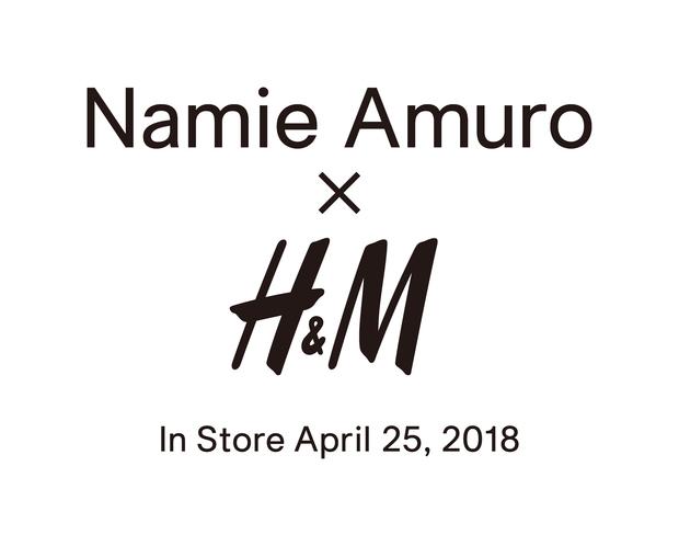 「Namie Amuro x H&M」