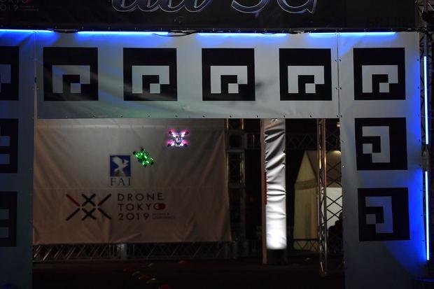 「FAI Drone Tokyo 2019 Racing & Conference」