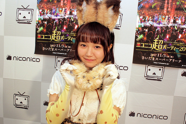 尾崎由香(サーバル)